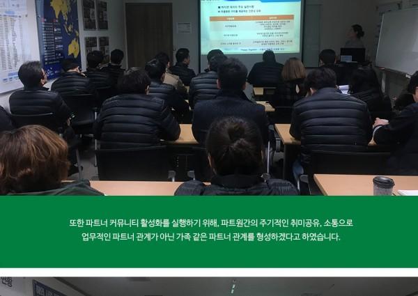운영2팀 교육파트 '뉴노…
