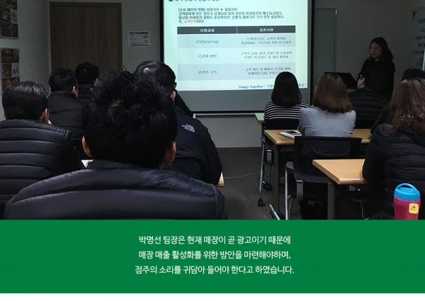 마케팅팀 '뉴노멀 5대 …